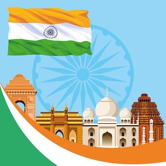 Indien-gebäudearchitekturlandschaft