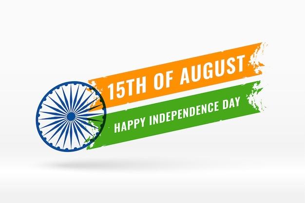 Indien glücklicher unabhängigkeitstag flaggenhintergrund