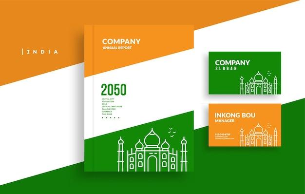 Indien jahresbericht buchcover und minimales visitenkarten-design