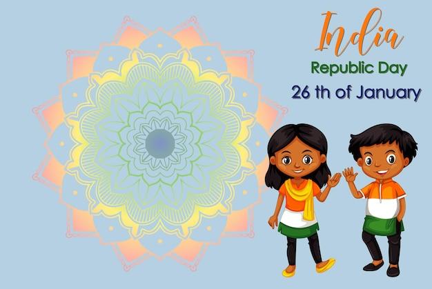 Indien-republiktag-plakatdesign mit glücklichem jungen und mädchen