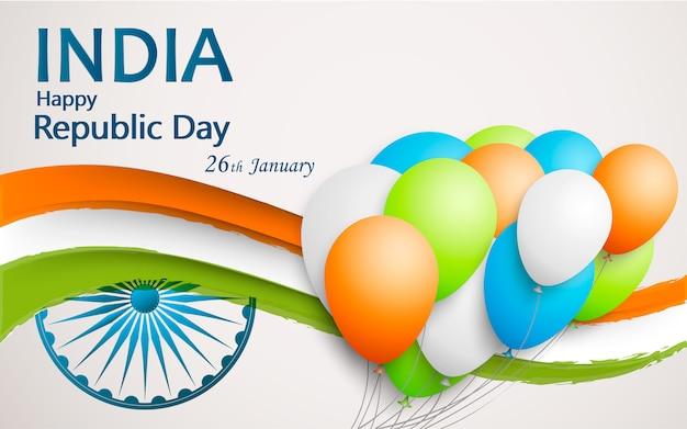 Indien tag der republik für den 26. januar.