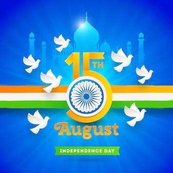 Indien-unabhängigkeitstag-grußkarte mit ashoka-radtauben und indischer trikolore