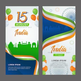 Indien unabhängigkeitstag grußkarte