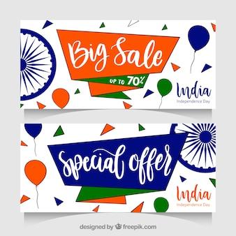 Indien-unabhängigkeitstag-verkaufsfahnen