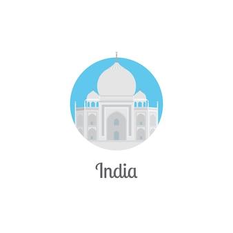 Indien wahrzeichen isoliert runde symbol