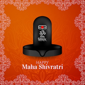 Indische festival maha shivratri feier grußkarte