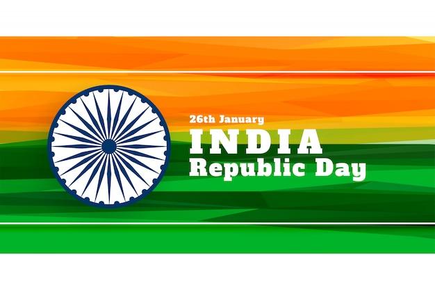 Indische flagge banner für tag der republik