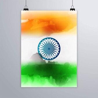 Indische flagge broschüre