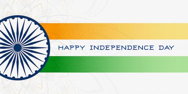 Indische flagge mit ashoka chakra unabhängigkeitstag