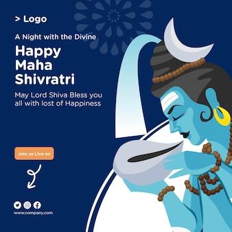 Indische hindu-festival glücklich maha shivratri banner-design-vorlage