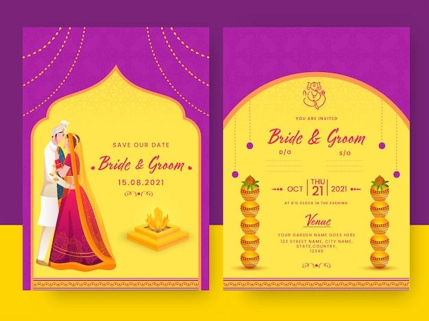Indische hochzeitseinladungskartenvorlage layout in magenta und gelb.