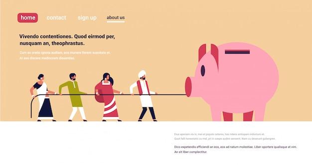 Indische leute team zugseil-sparschwein-geldmengenwachstumskonzept