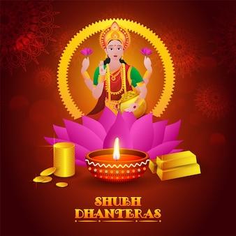 Indische mythologische göttin des reichtums shri laxmi illustration mit beleuchteten öl litlamp auf floral verzierten hintergrund.