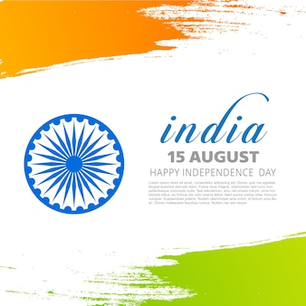 Indische tricolor flagge mit rad auf weißem hintergrund zeigt frieden mit einfachen typografie poster illustration