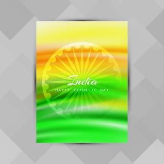Indische trikolore thema broschüre