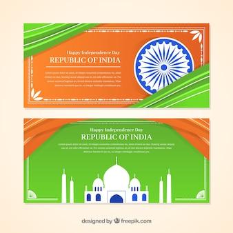 Indische unabhängigkeitstag banner