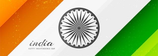 Indische unabhängigkeitstagwellen-schablonenfahne