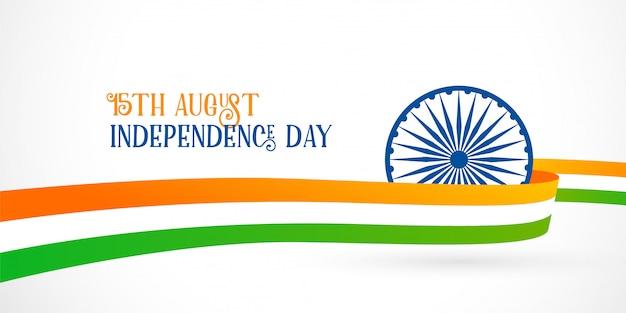 Indischer flaggenhintergrund für unabhängigkeitstag