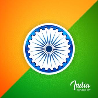 Indischer tag der republik-hintergrund mit ashok chakra vektor