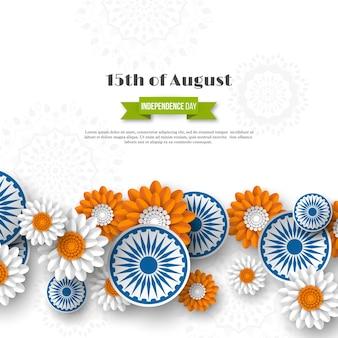 Indischer unabhängigkeitstag feiertagsdesign.