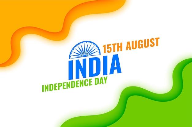 Indischer unabhängigkeitstag wellenflagge hintergrund
