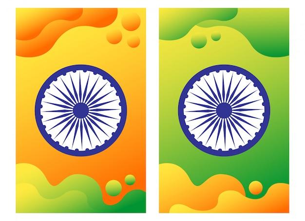 Indischer unabhängigkeitstaghintergrund