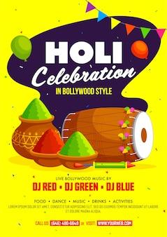 Indisches fest der farben, happy holi feier flyer mit traditionellem musikinstrument, farbpulver und luftballons.