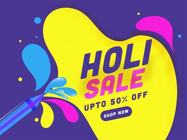Indisches fest der farben, holi-verkaufsillustration mit farbspritzer, der vom farbwaffenspielzeug verbreitet wird.