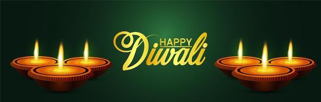 Indisches festival der fröhlichen diwali-feierfahne oder -kopfzeile mit kreativem diya