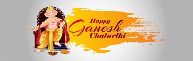 Indisches festival der fröhlichen ganesh-chaturthi-feierkarte mit vektorillustration von lord ganesha