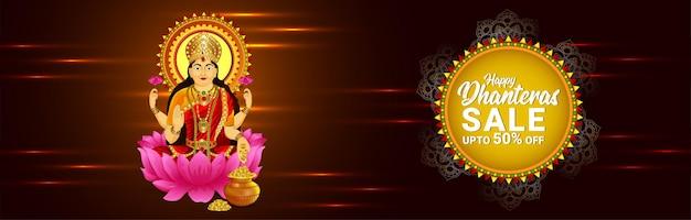Indisches festival des glücklichen dhanteras-feierbanners