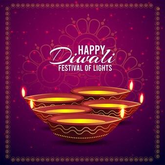 Indisches festival des lichts glückliche diwali-feier-grußkarte