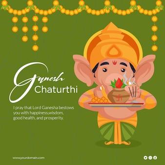 Indisches festival ganesh chaturthi banner-design-vorlage