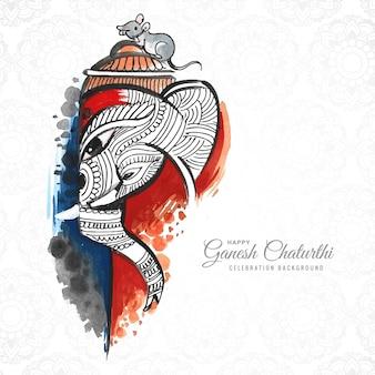 Indisches festival ganesh chaturthi kartenhintergrund