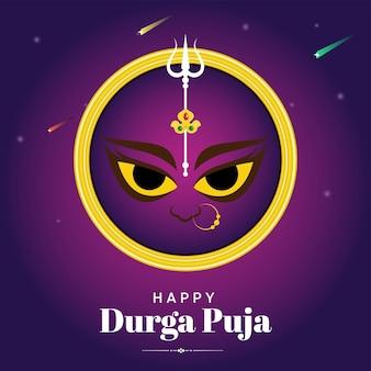Indisches festival glücklich durga puja flaches bannerdesign