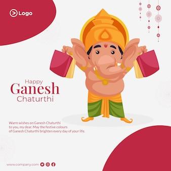 Indisches festival glücklich ganesh chaturthi banner-design-vorlage