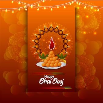 Indisches festival glückliche bhai dooj-grußkarte