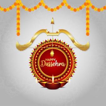 Indisches festival glückliche dussehra-feierkarte mit goldenem pfeil und bogen