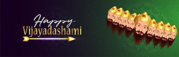 Indisches festival glückliche dussehra-feierkarte mit vektorillustration