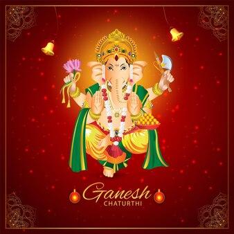 Indisches festival glückliche ganesh chaturthi einladung grußkarte