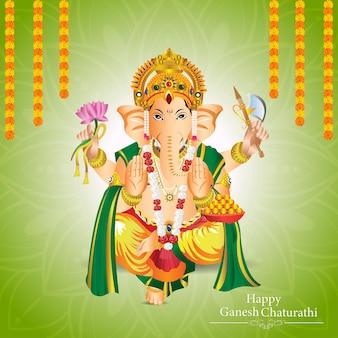 Indisches festival glückliche ganesh chaturthi grußkarte