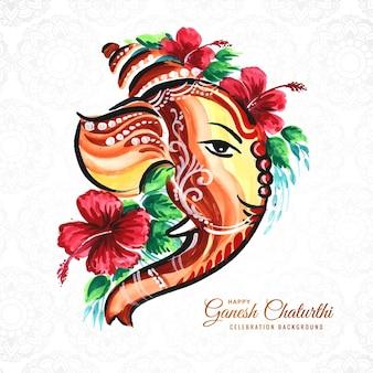 Indisches festival glücklicher ganesh chaturthi feierkartenhintergrund