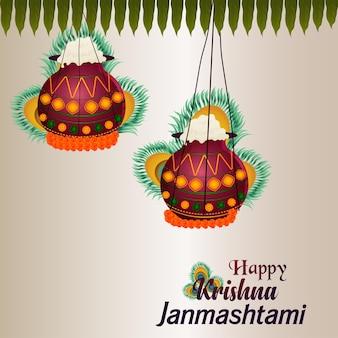 Indisches festival glücklicher krisha janmashtami hintergrund