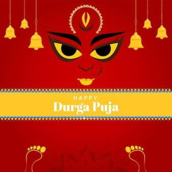 Indisches festival glückliches durga-puja-banner-vorlagendesign