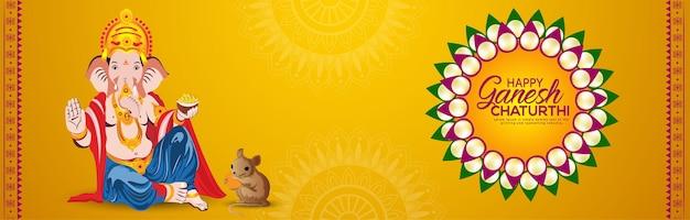 Indisches festival glückliches ganesh chaturthi vektor-illustrationsbanner
