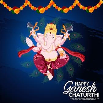Indisches festival happy ganesh chaturthi Premium Vektoren