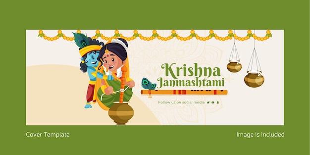 Indisches festival krishna janmashtami deckblatt design