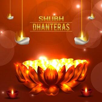 Indisches festival shubh dhanteras feier grußkarte