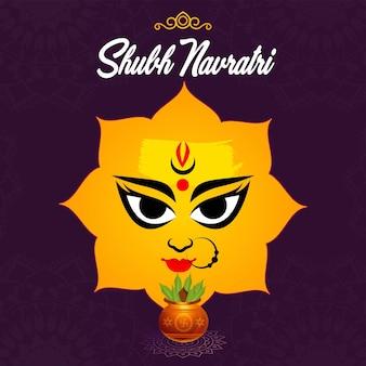 Indisches festival shubh navratri banner-design-vorlage