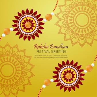 Indisches festival von bruder und schwester glücklicher raksha bandhan